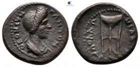 Lydia. Apollonis. Pseudo-autonomous issue AD 79-96. Possibly time of Titus to Domitian. Bronze Æ