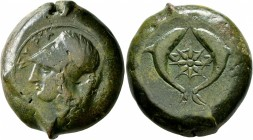 SICILY. Syracuse. Dionysios I, 405-367 BC. Drachm (Bronze, 31 mm, 37.00 g, 7 h). ΣYPA Head of Athena to left, wearing laureate Corinthian helmet. Rev....
