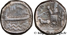 PHOENICIA - SIDON Type : Dishekel  Date : c. 346-343 AC.  Mint name / Town : Phénicie, Sidon  Metal : silver  Diameter : 26,5  mm Orientation dies : 1...