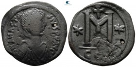 Anastasius I AD 491-518. From the Tareq Hani collection. Constantinople. Follis Æ