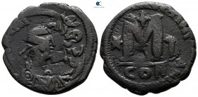 Justinian I AD 527-565. From the Tareq Hani collection. Constantinople. Follis or 40 Nummi Æ