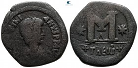 Justinian I AD 527-565. From the Tareq Hani collection. Theoupolis (Antioch). Follis Æ