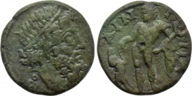 THRACE. Ainos. Ae (2nd-1st centuries BC).