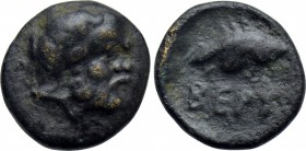 KINGS OF THRACE. Local Dynasts. Bergaios (Circa 412-390 BC). Ae.
