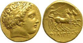 KINGS OF MACEDON. Philip II (359-336 BC). GOLD Stater. Pella.