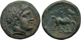 KINGS OF MACEDON. Philip II (359-336 BC). Ae Double Unit. Uncertain mint in Macedon.