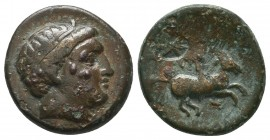 KINGDOM of MACEDON. Philip II, 359-336 BC. AE   Condition: Very Fine  Weight: 4,4 gram Diameter: 18,0 mm