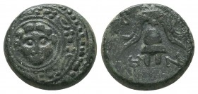 KINGDOM of MACEDON.Alexander III 'the Great',327-323 BC. Ae  Condition: Very Fine  Weight: 4,3 gram Diameter: 14,9 mm