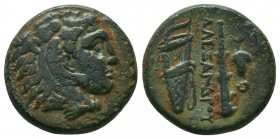 KINGDOM of MACEDON.Alexander III 'the Great',327-323 BC. Ae  Condition: Very Fine  Weight: 5,9 gram Diameter: 18,5 mm