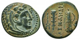 KINGDOM of MACEDON.Alexander III 'the Great',327-323 BC. Ae  Condition: Very Fine  Weight: 4,9 gram Diameter: 18,4 mm