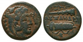 KINGDOM of MACEDON.Alexander III 'the Great',327-323 BC. Ae  Condition: Very Fine  Weight: 5,5 gram Diameter: 17,7 mm