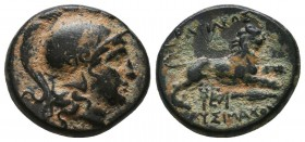 Kings of Thrace. Lysimachos (305-281 BC). Ae  Condition: Very Fine  Weight: 6,1 gram Diameter: 18,3 mm
