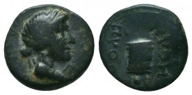 Greek Coins. Ae (Circa 202-133 BC).   Condition: Very Fine  Weight: 1,9 gram Diameter: 13,4