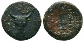 KINGS OF PAPHLAGONIA. Pylaimenes II. / III. Euergetes (Circa 133-103 BC). Ae. Obv: Head of bull facing. Rev: ΒΑΣΙΛΕΩΣ / ΠΥΛΑΙΜΕΝΟΥ ΕΥΕΡΓΕΤΟΥ. Winged k...