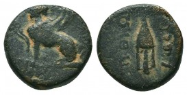 IONIA. Teos. Ae (Circa 300-30 BC).   Condition: Very Fine  Weight: 2,6 gram Diameter: 12,9