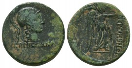 Mysia, Pergamon, c. 133-27 BC. Æ . Pergamos, magistrate. Helmeted head of Athena r. R/ Nike standing r., holding wreath and palm. SNG BnF 1790-93.  Co...