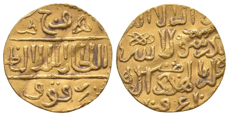 Islamic Gold Coins, Mamluks. AV.