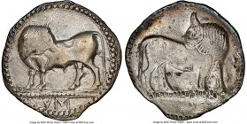 LUCANIA. Sybaris. Ca. 550-510 BC. AR stater (29mm, 7.03 gm, 11h). NGC VF 5/5 - 2/5 scratches. Bull standing left, head reverted, on dotted ground line...