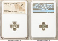 THRACE. Chersonesus. Ca. 4th century BC. AR hemidrachm (12mm). NGC XF. Persic standard, ca. 480-350 BC. Forepart of lion right, head reverted / Quadri...