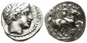 Kings of Macedon. Amphipolis. Philip II. 359-336 BC. 1/5 Tetradrachm AR