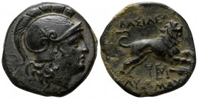 Kings of Thrace. Uncertain mint. Lysimachos 305-281 BC. Bronze Æ