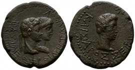 Kings of Thrace. Uncertain mint. Rhoemetalkes I with Augustus  11 BC-12 AD. Bronze Æ