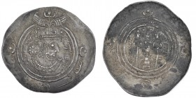 Sasanian kings. Khosrau II. AD 591-628. AR Drachm (32mm, 4.15g, 3h). WYH (Veh-Ardaxšīr) mint. Dated RY 11 (AD 602). Crowned bust right / Fire altar fl...