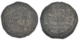 Denmark. Valdemar II of Denmark. 1202-1241. AR penning (15mm, 0.46g). Bust facing, sword in left field, cross in right / wave, crescent. Hauberg 40; G...
