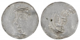 Germany. Halberstadt. Arnulf from Ilsenburg 996-1023. AR Denar (17mm, 1.49g). [ARNOLFVS], head facing left / [ATEAHLT], church facade. Dbg. 624. Very ...