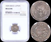 "GREECE: 1 Lepton (1828) (type A.1) in copper with phoenix with converging rays. Variety ""105-D.c"" by Peter Chase. Medal alignment. Inside slab by NGC ..."