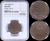 "GREECE: 5 Lepta (1828) (type A.1) in copper with phoenix with converging rays. Variety ""135-E.b"" by Peter Chase. Coin alignment. Inside slab by NGC ""M..."