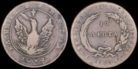 "GREECE: 10 Lepta (1830) (type B.2) in copper with (big) phoenix in pearl circle. Variety ""316a-AG1.af"" by Peter Chase. Medal alignment. Cleaned. (Hell..."