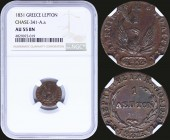 "GREECE: 1 Lepton (1831) in copper with phoenix. Variety ""341-A.a"" (Scarce) by Peter Chase. Medal alignment. Inside slab by NGC ""AU 55 BN"". (Hellas 6)."