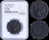 "GREECE: 10 Lepta (1831) in copper with phoenix. Variety ""437-W.r"" by Peter Chase. Medal alignment. Inside slab by NGC ""VF 25 BN"". (Hellas 18)."