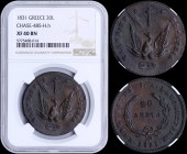 "GREECE: 20 Lepta (1831) in copper with phoenix. Variety ""485-H.h"" by Peter Chase. Medal alignment. Inside slab by NGC ""XF 40 BN"". (Hellas 19)."