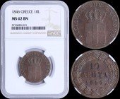 "GREECE: 10 Lepta (1846) (type II) in copper with Royal Coat of Arms and inscription ""ΒΑΣΙΛΕΙΟΝ ΤΗΣ ΕΛΛΑΔΟΣ"". Inside slab by NGC ""MS 62 BN"". (Hellas 80..."