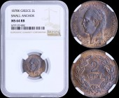 "GREECE: 2 Lepta (1878 K) in copper with mature head of King George I facing left and inscription ""ΓΕΩΡΓΙΟΣ A! ΒΑΣΙΛΕΥΣ ΤΩΝ ΕΛΛΗΝΩΝ"". Inside slab by NG..."