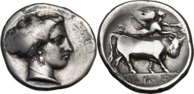Greek Italy. Central and Southern Campania, Neapolis. AR Didrachm, 395-385 BC. Obv. Head of nymph right. Rev. Man-headed bull right; above, Nike flyin...
