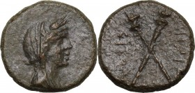 Sicily. Menaion. Roman Rule. AE 16 mm, 2nd century BC. Obv. Head of Demeter right, veiled, wearing wreath of grain. Rev. Crossed torches. CNS III 5; H...