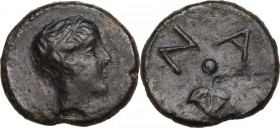 Sicily. Naxos. AE Onkia, 425-420 BC. Obv. Male head right, diademed. Rev. Pellet surrounded by vine leaf and N - A. CNS III 2; HGC 2 996. AE. 1.21 g. ...