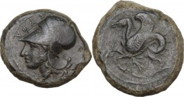 Sicily. Syracuse. Second Democracy (466-405 BC). AE Hemilitron, 409 BC. Obv. Head of Athena left, helmeted. Rev. Bridled hippocamp left. CNS II 34; HG...