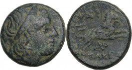 Continental Greece. Thrace, Chersonesos, Lysimacheia. AE 23 mm. Circa 309-220 BC. Obv. Diademed head of Lysimachos right. Rev. Lion leaping left; mono...