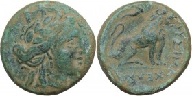 Continental Greece. Thrace, Chersonesos, Lysimacheia. AE 19 mm. Circa 309-220 BC. Obv. Turreted head of Tyche right. Rev. Lion seated right; above, co...