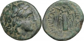 Continental Greece. Thrace, Chersonesos, Lysimacheia. AE 18 mm. Civic issue, c. 309-281 BC. Obv. Head of Alexander as young Hercules right. Rev. Nike ...