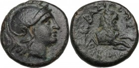 Continental Greece. Kings of Thrace. Lysimachos (305-281 BC). AE 14 mm. Obv. Head of Athena right, helmeted. Rev. Forepart of lion right; below, spear...