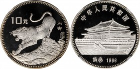 Lunar Issues