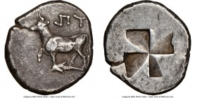 THRACE. Byzantium. Ca. 350-300 BC. AR siglos (19mm). NGC Choice VF, light scratches. ΠY, bull standing left on dolphin left, right foreleg raised / Qu...