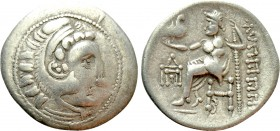 EASTERN EUROPE. Imitations of Philip III of Macedon (3rd-2nd centuries BC). Drachm