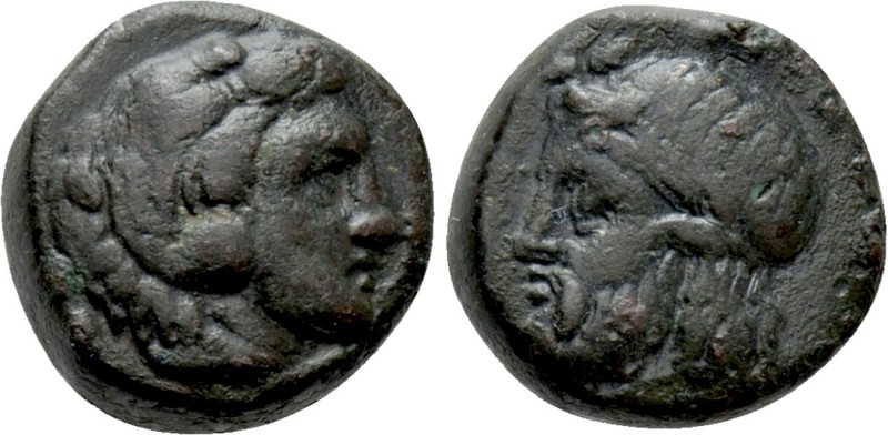 SICILY. Gela. Ae (Circa 315-310 BC)