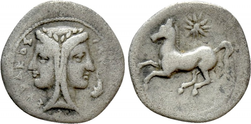 SICILY. Syracuse. Timoleon and the Third Democracy (344-317 BC). 2 Litrai